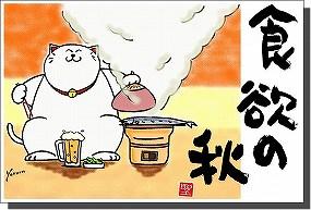 ◆サンキューレター用ポストカード10枚組◆9月用その2のバナーリンク