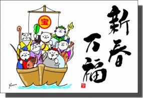 ◆1月の招き猫イラストはがき10枚組◆新春万福