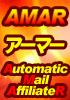 CD-ROM版 AMAR(アーマー) オートマチックメールアフィリエイター 1クリック全自動でメルマガアフィリ、ブログアフィリできる最強ツール 稼げるソフトのイイノオフィスが送る最新作!