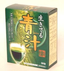 生きてる青汁(30袋入り)