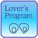Lovers Program 6ヶ月間のサポートであなたの願望を実現する