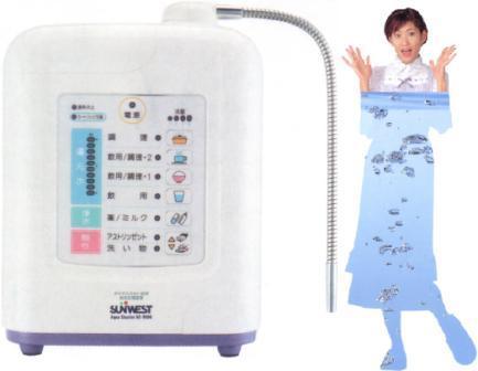 電解還元水整水器 Aqua Cluster AC-9000(マイクロカーボンBM2カートリッジ)