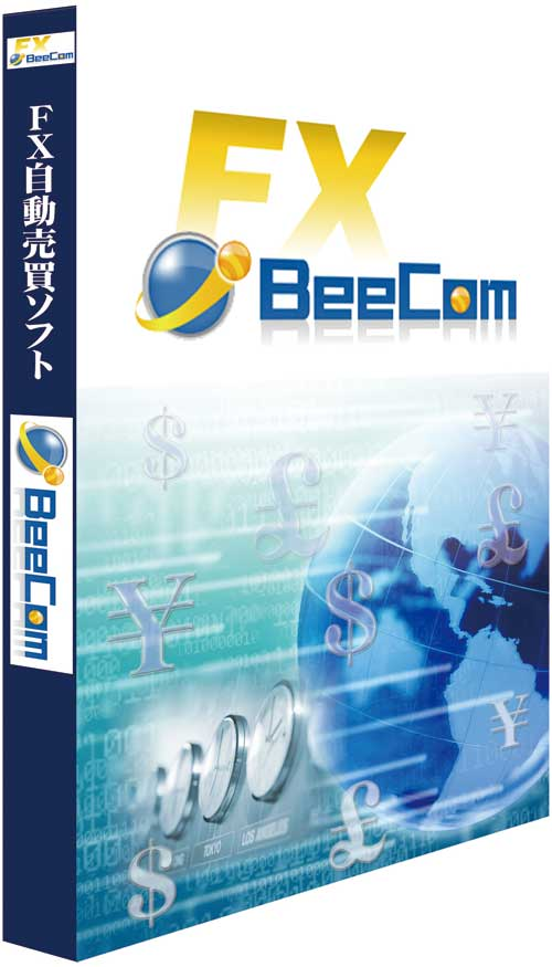 FX全自動売買システムBeeCom&BeeComMini