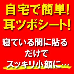 【momoka seat】