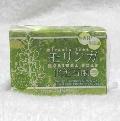 モリンガ石鹸は肌の殺菌・除菌をし栄養を与え肌を活性化する為シミ・シワなどお肌のトラブルに有効
