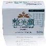 肌トラブル・アトピー・にきび専用のモリンガ石鹸トリートメント。