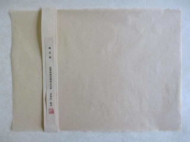 和紙の王様「雁皮紙」の商品