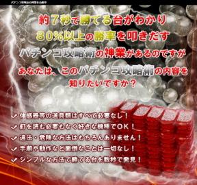 ワキガ・ワキ汗完全撃退プログラム【公式ページ】
