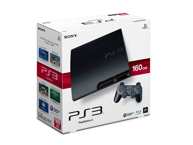 送料無料!!PlayStation3本体160GB・チャコールブラック