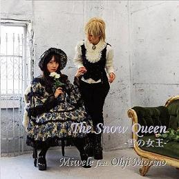 アンデルセン童話「雪の女王」をテーマにした物語音楽が全4曲収録されたミーウェルの4th Story CD