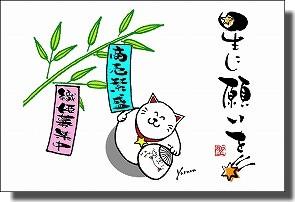 【サンキューレター用ポストカード10枚組】7月用