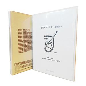 言霊ヒーリングDVD〜基礎編〜(カラーテキスト印刷・送付)