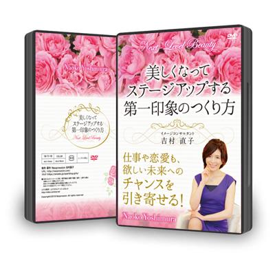 株の学校カブックス代表 藤井株式投資スタートダッシュ攻略プログラム