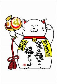 【サンキューレター用ポストカード10枚組】金運招き猫