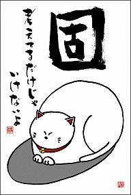 【サンキューレター用ポストカード10枚組】 固