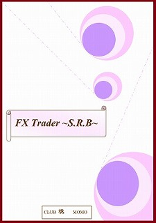 Fx Trader~S.R.B.~MOMO