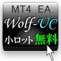 Forex Wolf-UC