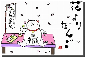 【サンキューレター用ポストカード10枚組】4月用その2